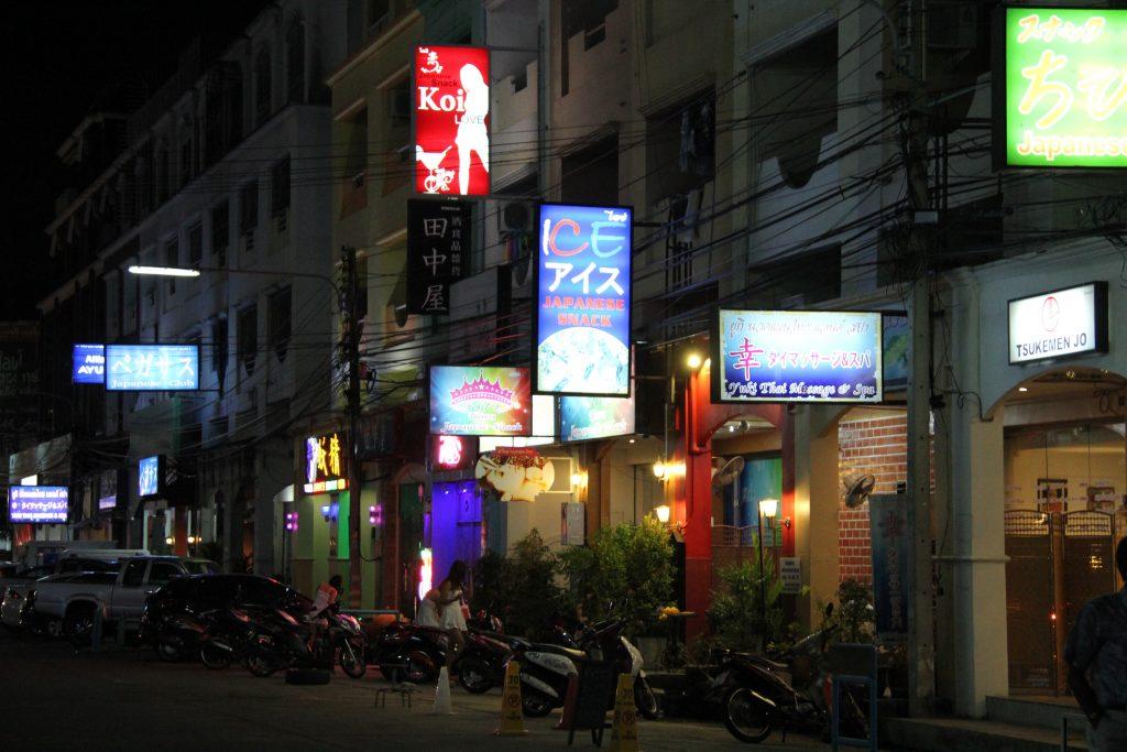 タイ バンコク メイドカフェ 風俗