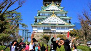 奥さんMでしょ?外国人観光客にも人気!大阪の観光スポット&魅力ハッケン旅行