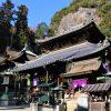 金運パワースポット&旧遊郭街!奈良生駒・宝山寺の謎と神秘を探る旅
