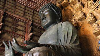 奈良の大仏&東大寺で再発見!大人が楽しむ奈良観光コース