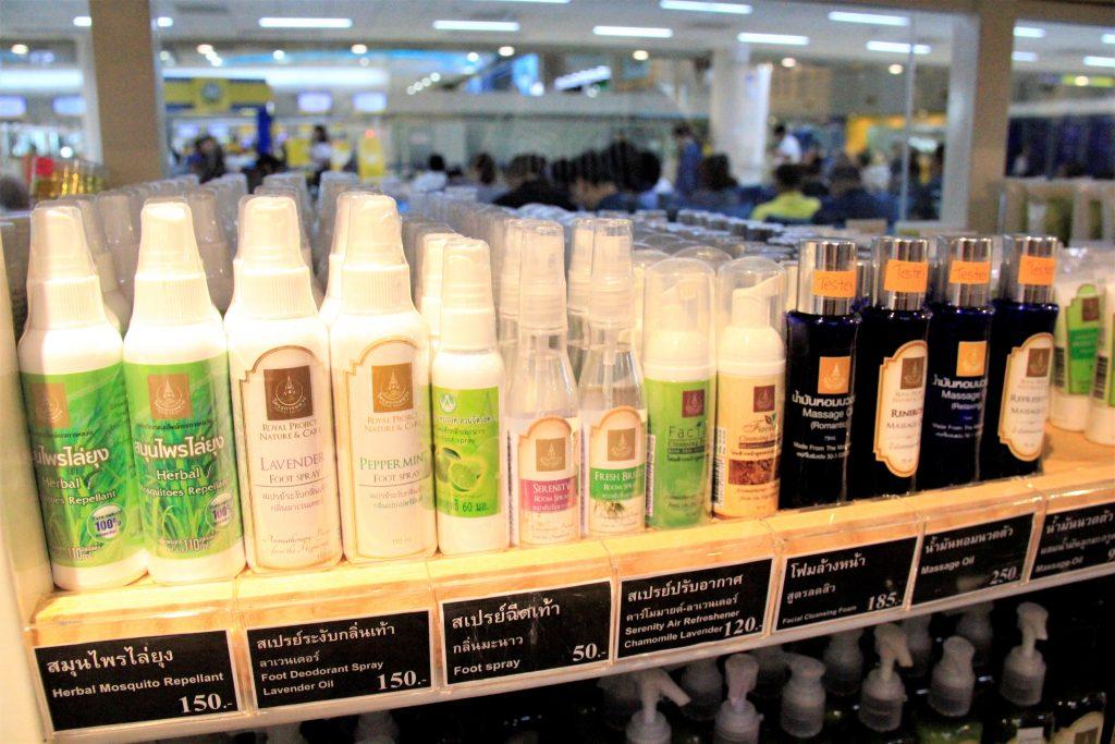 タイ バンコク ロイヤルプロジェクトショップ Royal Project Shop