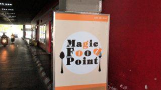 安い!ありがタイ!空港職員レストラン「マジック・フード」(Magic Food)でタイ旅行を満喫