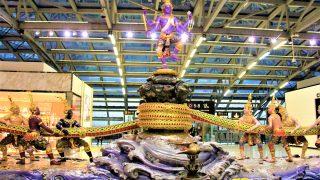 タイ・バンコクの「スワンナプーム国際空港(Suvarnabhumi Airport)」~ラウンジ、マッサージ、タクシー、シャワー、両替、免税店、乗り継ぎ、ホテル、WiFi、レストラン、バンコク市内への行き方ぜんぶまとめ