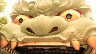 ガハハの強力パワースポット!大阪「難波八阪神社」で運勢・金運アップ
