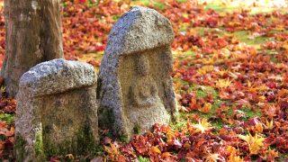 奥深い京都観光!奥嵯峨野、2つの念仏寺は紅葉も穴場スポット