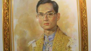 タイ国王、崩御から1年、喪に服す期間は2017年10月13日~29日 バンコクは大雨洪水注意警報
