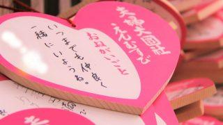 幸せを呼ぶ!フォトジェニックな奈良観光スポット15選