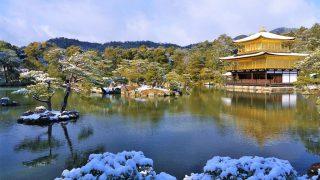 京都4大観光名所「伏見稲荷大社&清水寺」「金閣寺&嵐山」を巡る1泊2日モデルコース
