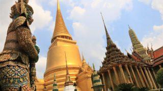 タイ・バンコクの観光名所!王宮&ワット・プラケオの行き方&入場料、服装も要チェック