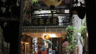 ジブリ映画!心霊スポット?ハノイのカフェ・フォーコーでベトナムのエッグコーヒー